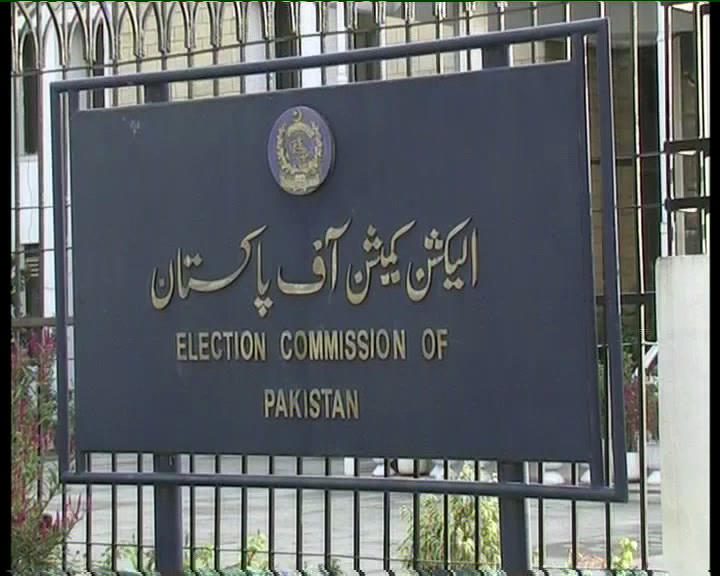 ECP rejects PTI's plea seeking nullification of by-elections in NA-122