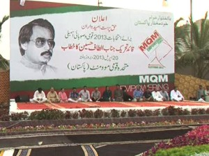MQM announces its candidates for May polls