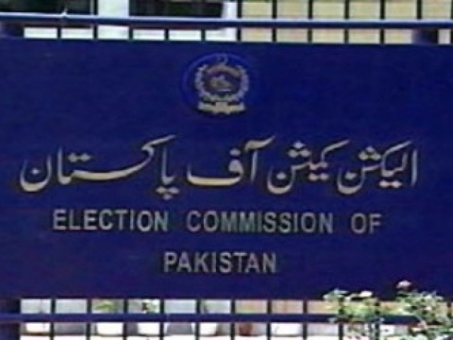 Election-Commission-of-pakistan6