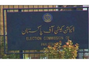 ecp-to-train-polling-staff-1364679790-4180