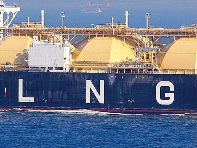 Pakistan to import LNG from Qatar on lowest rates: Musadik