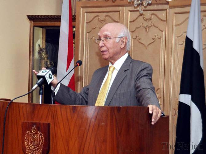 Pakistan committed to help its neighbours to ensure durable peace in region: Aziz