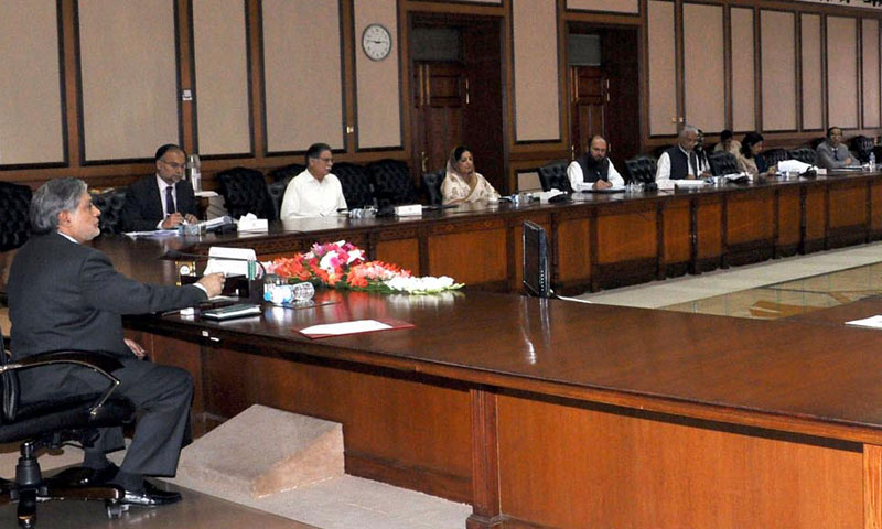 ECNEC approves 10 projects worth Rs218.554 billion