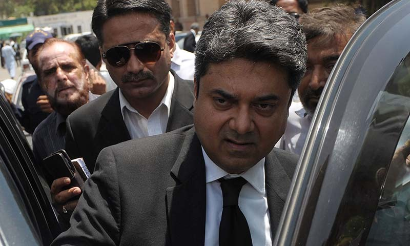 Musharraf treason case: Special court reserves judgment on FIA report