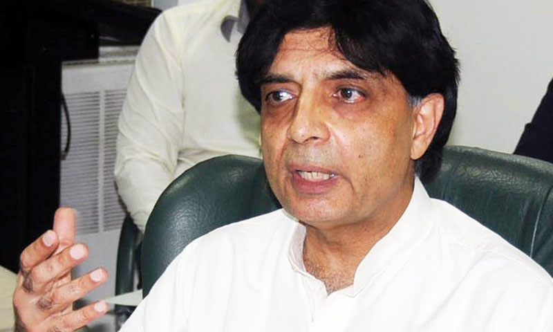 Nisar denies decision taken on full scale military operation in NWA