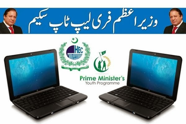 1,200 laptops to be distributed among students in Gilgit-Baltistan