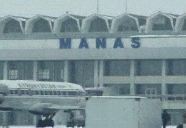 What is wrong if Rosneft buys rights of modernization of civilian airports of Kyrgyzstan including Manas Airfield?