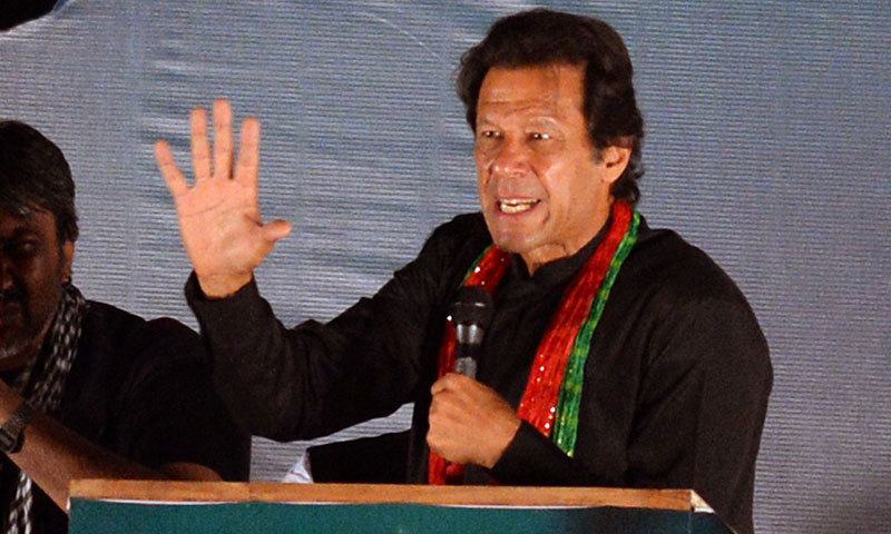 Federal govt ready to discuss PTI's demands