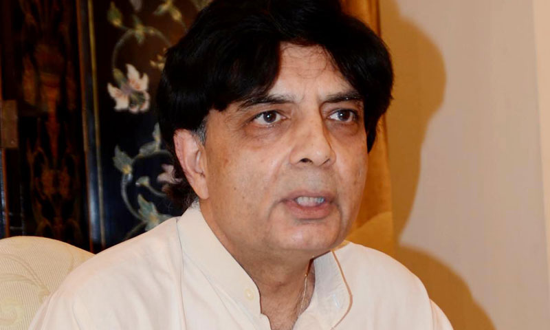 Nisar directs police to implement SC decision for vacating Constitution Avenue