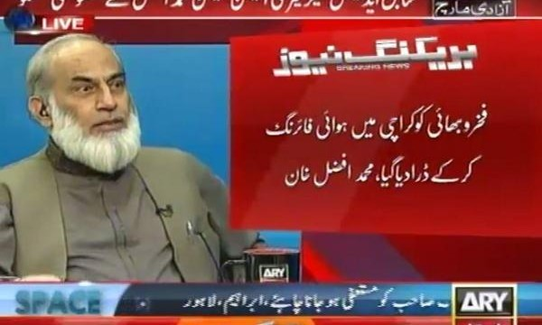 Ch Iftikhar and Justice Riaz Kayani were involved in election rigging in 2013, claims ex ECP official