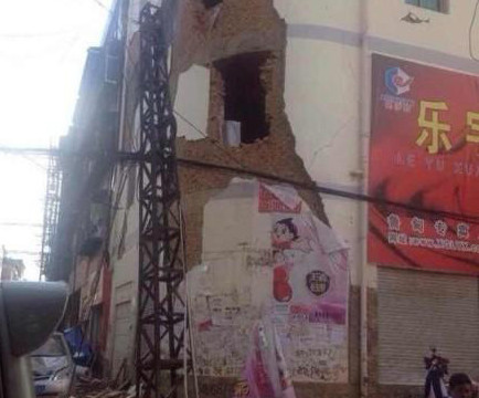6.5-magnitude earthquake jolted southwest China. 200 persons dead while over 100 injured