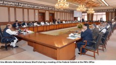 Federal cabinet lifts ban on recruitment in govt departments