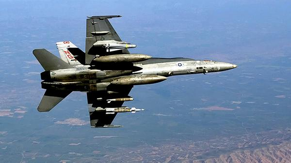 """US Air Force launched first """"Offensive"""" airstrike against ISIS near Baghdad"""