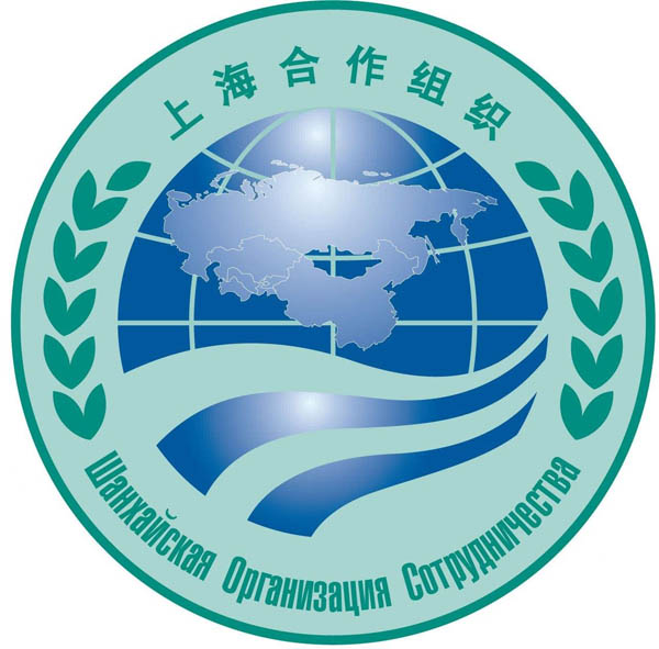 13th annual summit of SCO starts today in Dushanbe