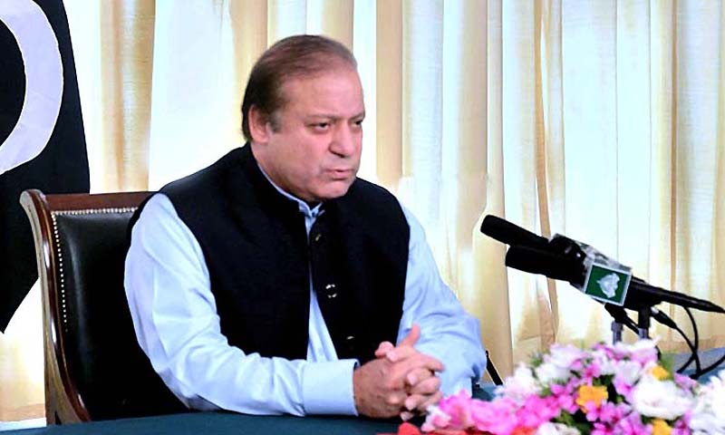 High-level meeting reviews security situation