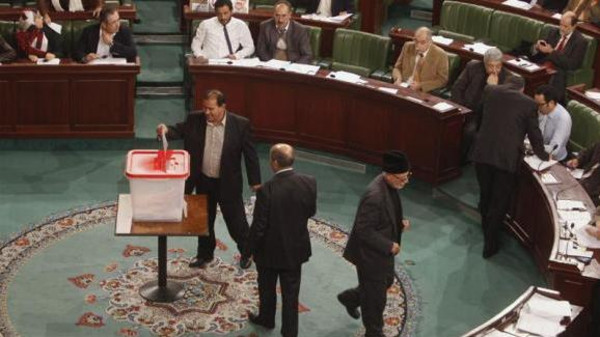 Tunisia to hold parliamentary election on October 26