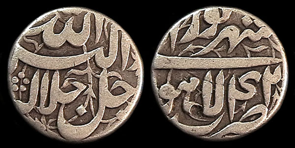 Coins casted in Lahore Mint of Mughal Emperor Akbar found in Samarkand