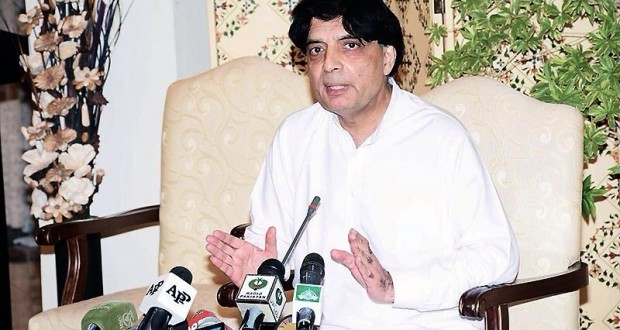 Nobody to be allowed to ransack state institutions on Nov 30: Nisar