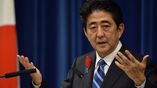 Japan likely to hold parliament elections in mid-December