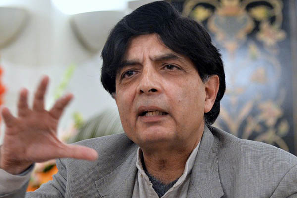 Nisar orders strict security measures for Ashura