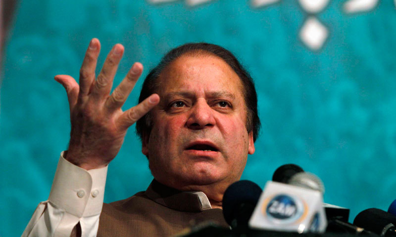 http://www.pakistanherald.com/content/images/articleimages/PM-performs-groundbreaking-ceremony-of-Dasu-HydroPower-Project-6252014.jpg