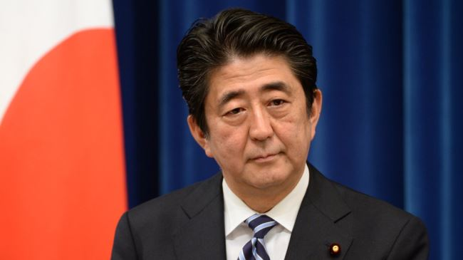 Japanese prime minister dissolves lower house of parliament