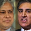 Significant progress made in talks with govt: Qureshi