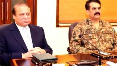 High level meeting underway in GHQ to review security situation