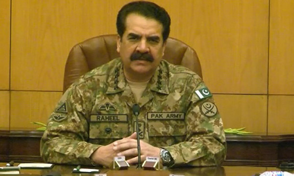 180th Corps Commander's Conference of Pakistan Army held