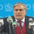 Federal govt ready to form judicial commission: Dar