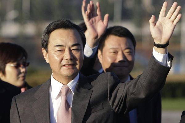 Chinese foreign minister arrives in Islamabad on two-day visit