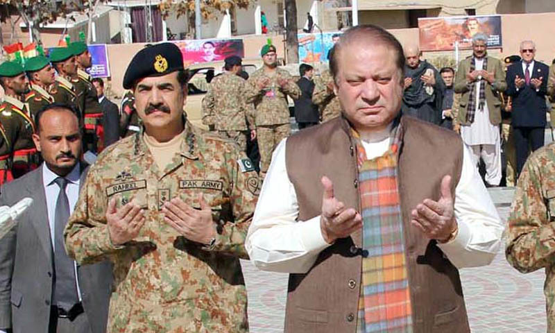 War on terror to continue till its logical conclusion: PM Nawaz