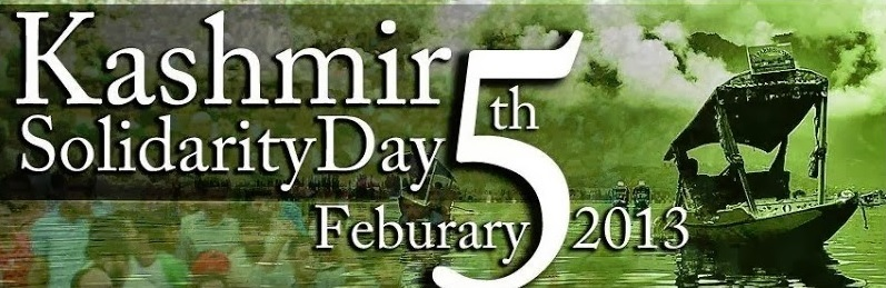 Kashmir Solidarity Day to be observed on Thursday