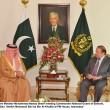 Pakistan committed to following a policy of non-interference: Nawaz Sharif