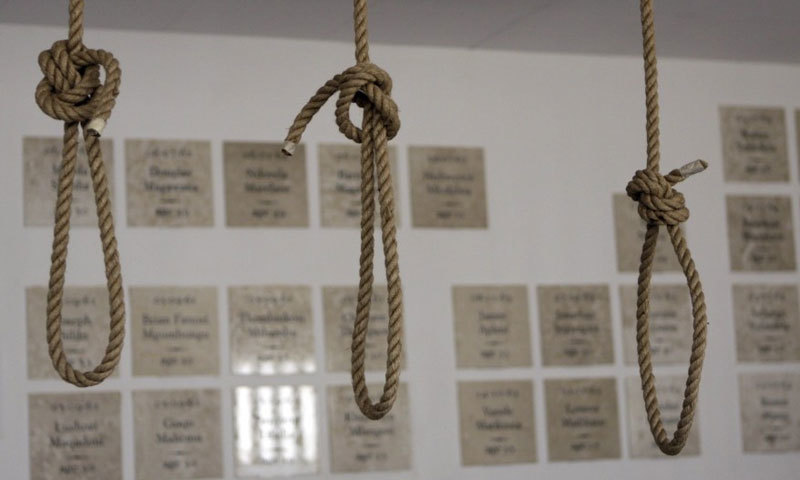 Four murder convicts executed across Pakistan's Punjab province