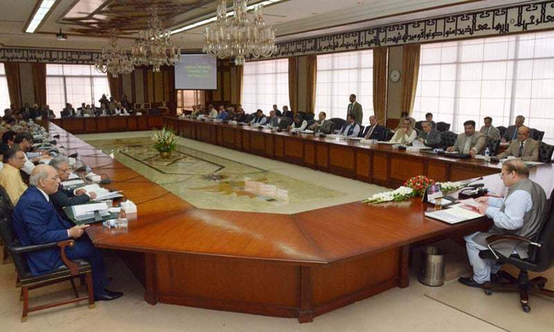 Feral cabinet approves budget strategy paper 2015-16