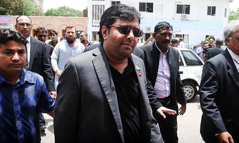 Axact scandal: FIA gets 7 days physical remand of CEO Shoaib Shaikh, others