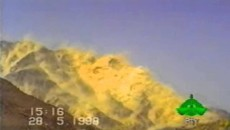 Yaum-e-Takbeer: Pakistan's defence became impregnable after nuclear tests, says Nawaz