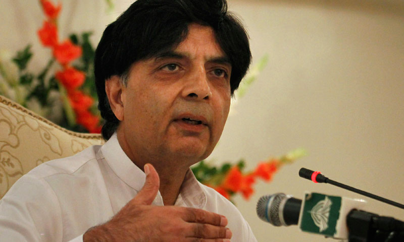 Pakistan announces policy for foreign NGOs