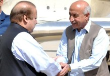 Pakistan to be connected with Central Asia via Tirmiz: Nawaz Sharif