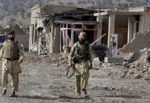 IED blast kills security official, injures two in Mohmand agency