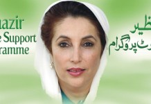 Govt to conduct fresh survey to include more vulnerable families in BISP