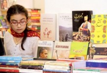 NBF to open book shops in various educational institutions