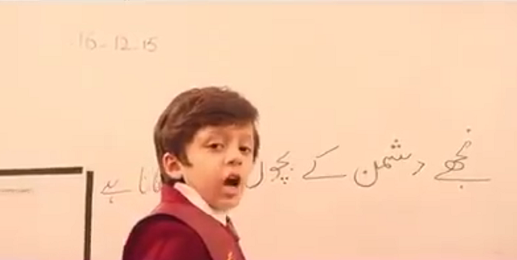 ISPR song on APS attack anniversary