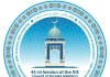 Tashkent Declaration of OIC stresses India and Pakistan to ease tension in South Asia