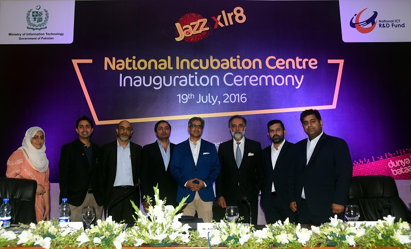 national-incubation-center-to-accept-first-round-of-startup-applications